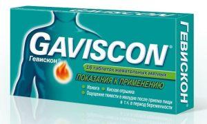 От чего принимают Гевискон, применение при беременности