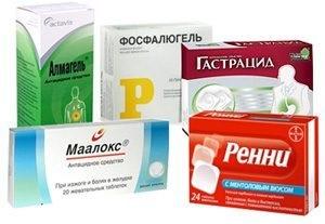 Причины и лечение кашля при рефлюкс эзофагите